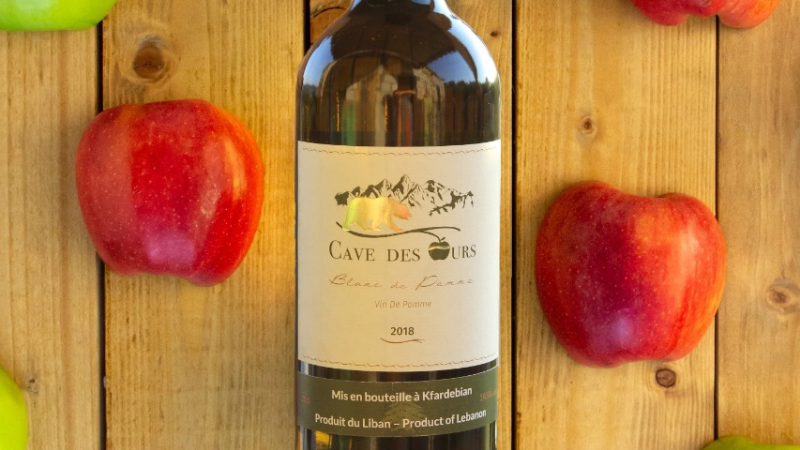 "Apple wine ""blanc de pomme"""